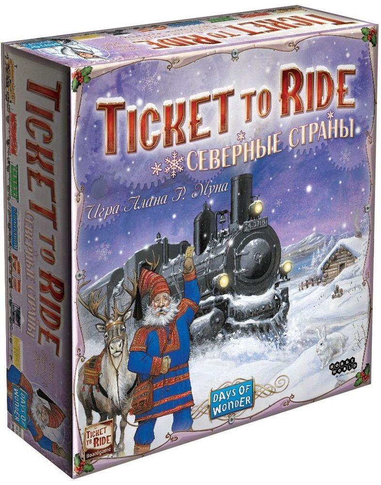 """Купить Настольная игра """"Билет на поезд: Северные страны"""" (Ticket to Ride: Северные страны) <span class=""""brend-last-pos"""">Hobby World</span> в интернет магазине. Цены, фото, описания, характеристики, отзывы, обзоры"""