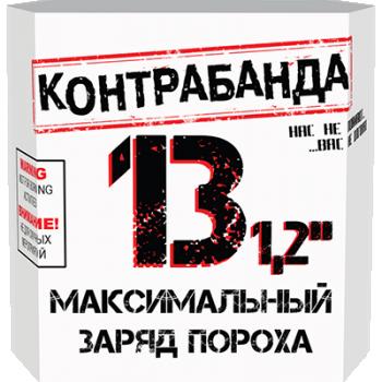 """Купить Русалют Батарея салютов """"Контрабанда"""" 13 х 1,2"""" в интернет магазине. Цены, фото, описания, характеристики, отзывы, обзоры"""
