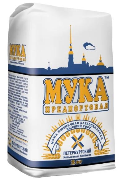 Купить Предпортовая Мука пшеничная хлебопекарная высший сорт 1 кг в интернет магазине. Цены, фото, описания, характеристики, отзывы, обзоры
