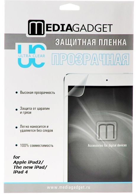 Media Gadget Защитная пленка для Apple iPad 2/iPad new/iPad 4