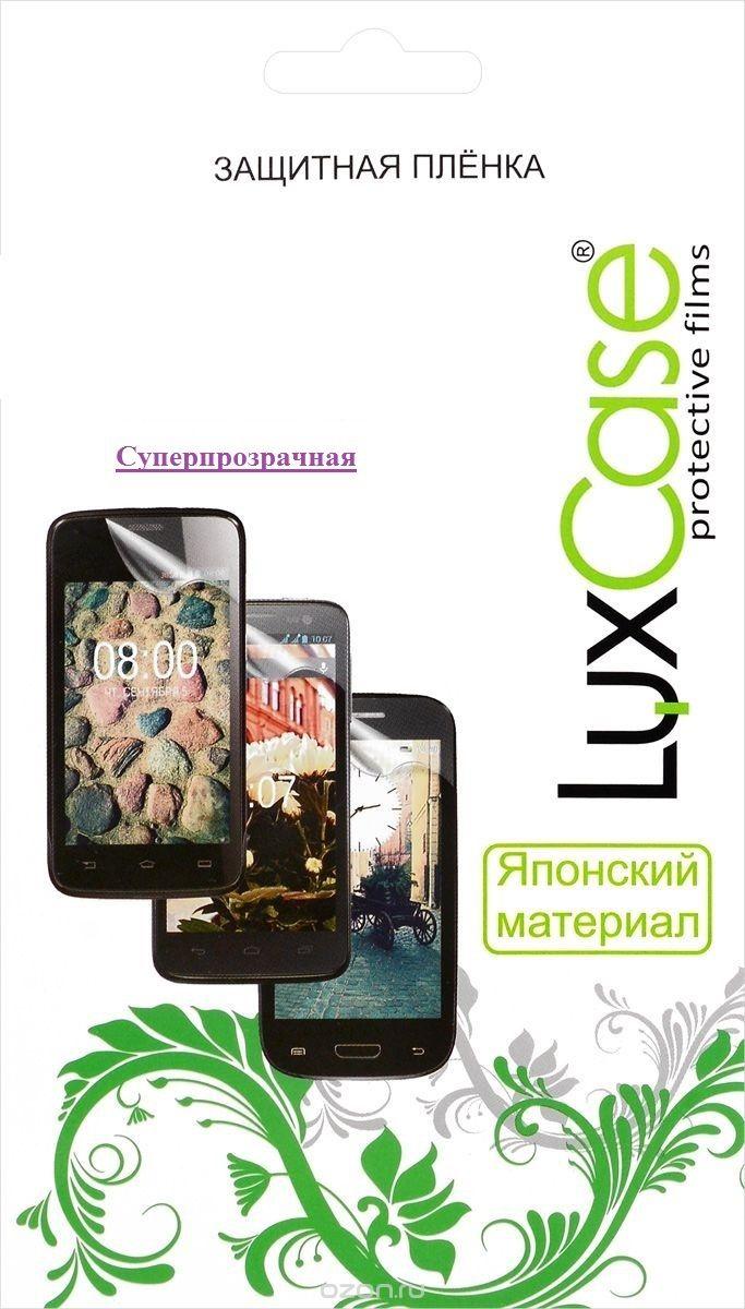 Купить LuxCase Защитная пленка для Meizu M5s (суперпрозрачная) в интернет магазине. Цены, фото, описания, характеристики, отзывы, обзоры