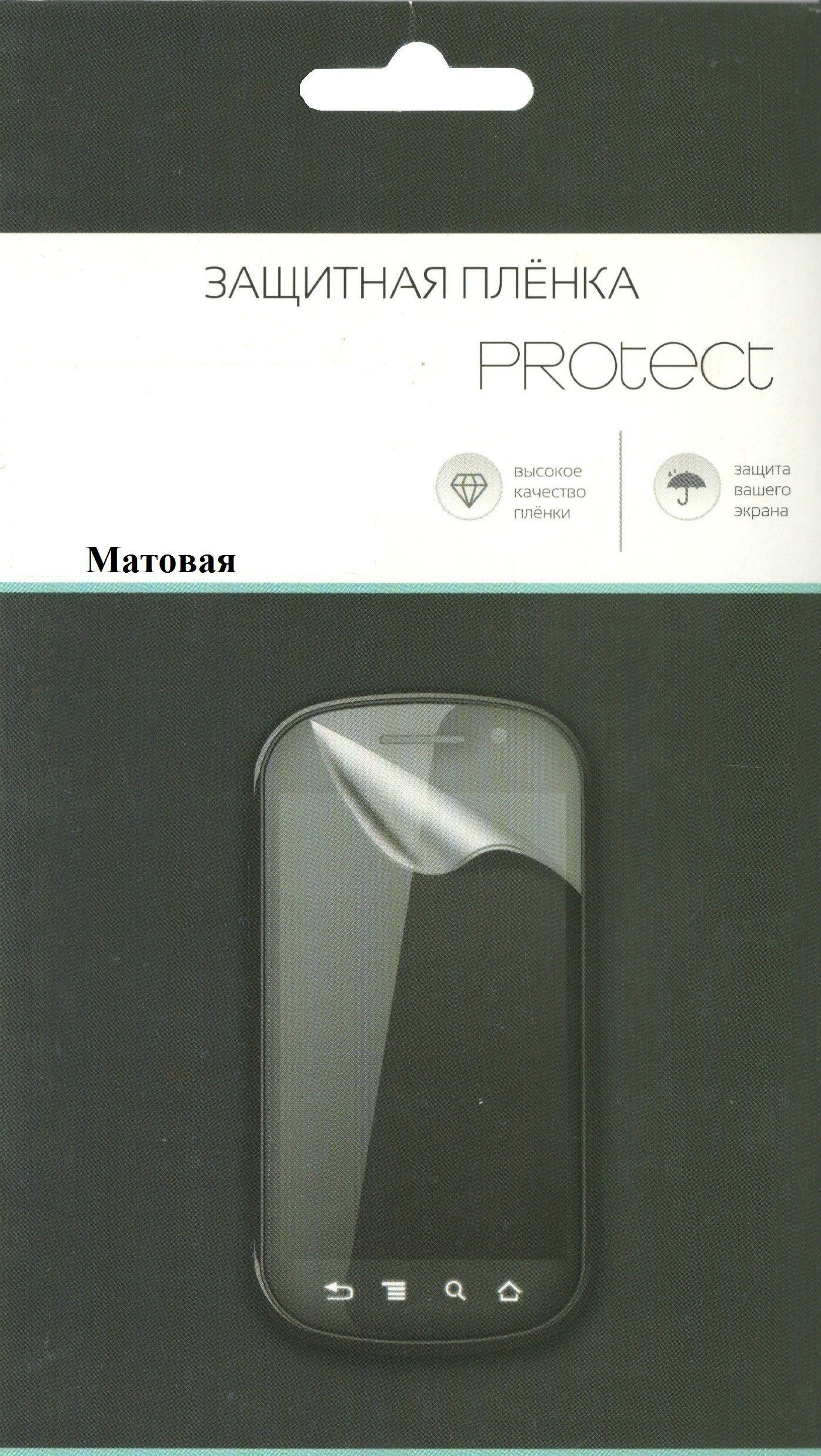 Купить Protect Защитная пленка для Samsung Galaxy J1 (2016) SM-J120F/DS (матовая) в интернет магазине. Цены, фото, описания, характеристики, отзывы, обзоры