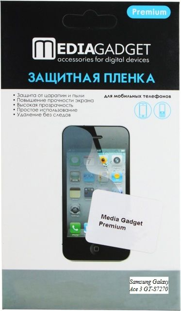 Купить Media Gadget Защитная пленка для Samsung Galaxy Ace 3 GT-S7270 (антибликовая) в интернет магазине. Цены, фото, описания, характеристики, отзывы, обзоры