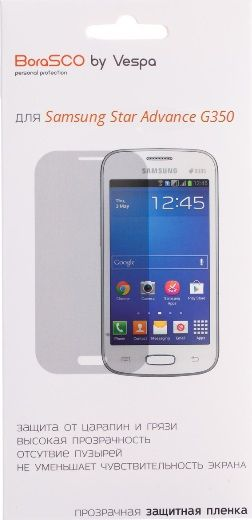 BoraSCO Защитная пленка для Samsung Galaxy Star Advance G350E