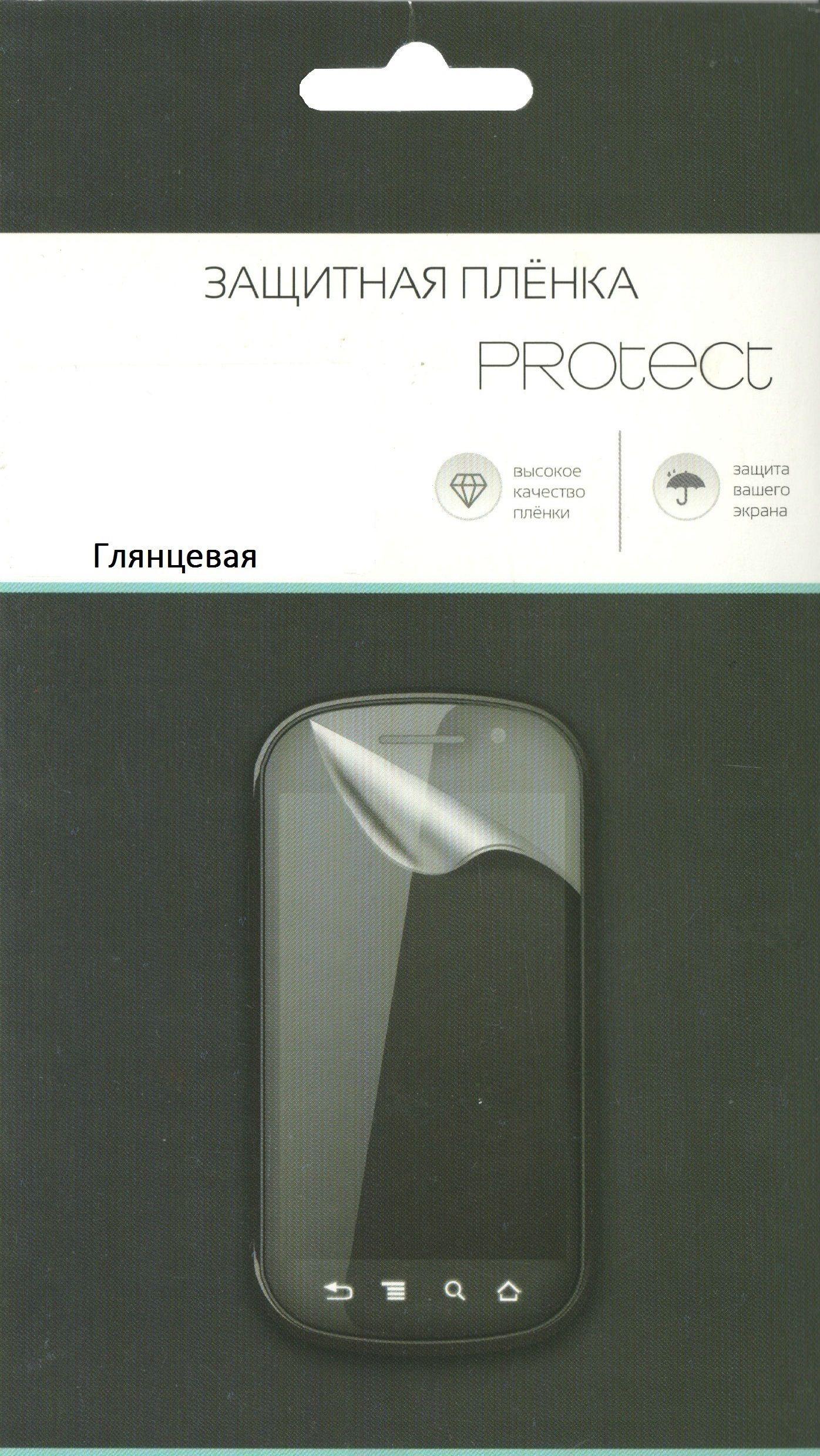 Купить Protect Защитная пленка для ASUS ZenFone Go ZB500KL (глянцевая) в интернет магазине. Цены, фото, описания, характеристики, отзывы, обзоры