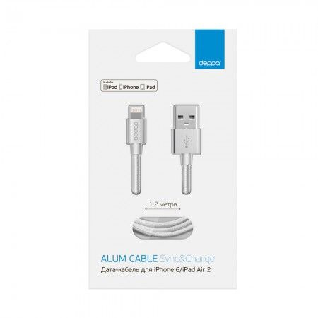 Deppa Кабель Alum USB - 8pin для Apple, 1.2м, MFI
