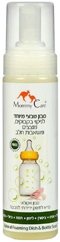 Купить Mommy Care Натуральное мыло-пенка для детской посуды 230 мл в интернет магазине. Цены, фото, описания, характеристики, отзывы, обзоры