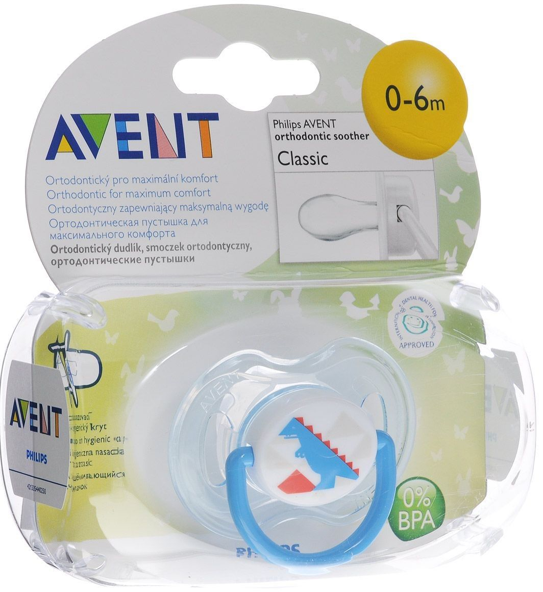 Philips Avent Набор № 90