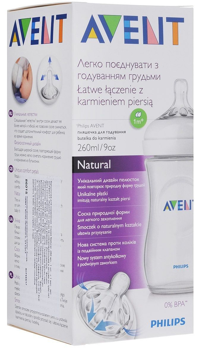 Philips Avent Набор № 91