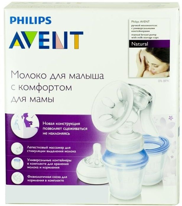 Philips Avent Natural SCF 330/13 ручной