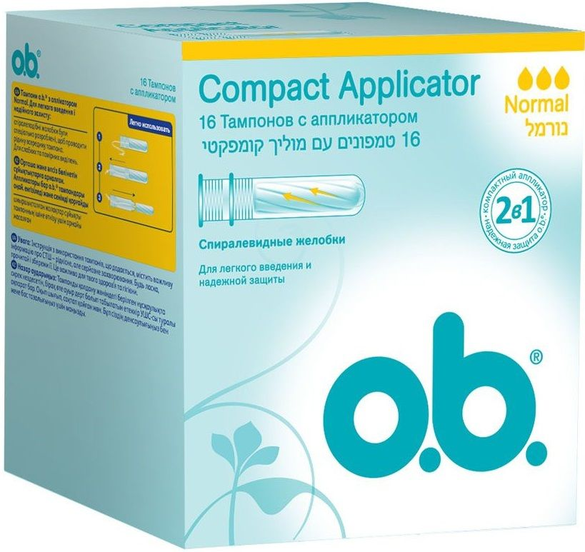 O.B. Тампоны Compact Applicator Normal 16 шт