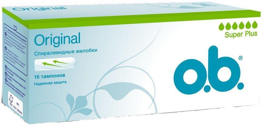 Купить O.B. Тампоны Original Super Plus 16 шт в интернет магазине. Цены, фото, описания, характеристики, отзывы, обзоры