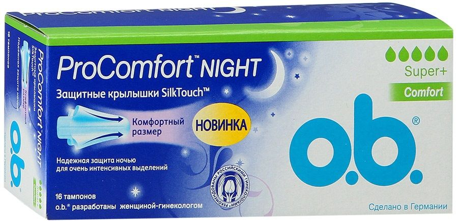 O.B. Тампоны ProComfort Night Super + Comfort 16 шт