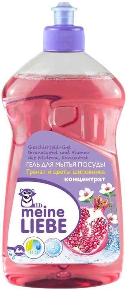 """Купить Meine Liebe Гель для мытья посуды """"Гранат и цветы шиповника"""", 500мл в интернет магазине. Цены, фото, описания, характеристики, отзывы, обзоры"""