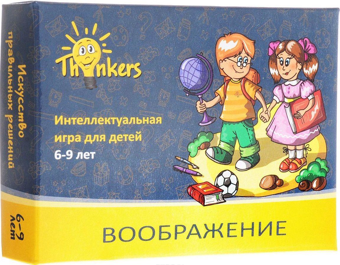 Купить Настольная игра Воображение , Настольные игры для детей Thinkers, Карточные игры