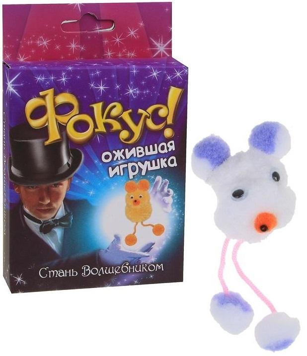 """Купить Сима-Ленд Фокус """"Оживающая игрушка"""" в интернет магазине. Цены, фото, описания, характеристики, отзывы, обзоры"""