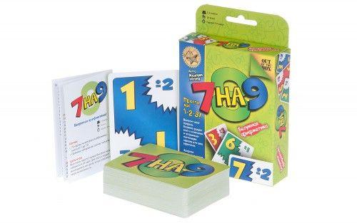Купить Настольная игра 7 на 9 (7 ate 9), Настольные игры для детей Magellan, Развлекательные игры