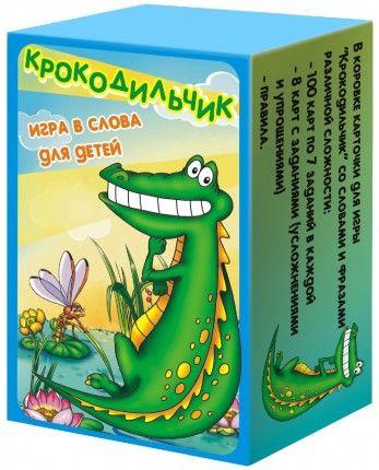 Купить Настольная игра Крокодильчик , Настольные игры для детей Нескучные игры, Карточные