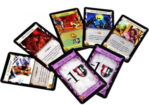 Картинки по запросу доминион настольная игра