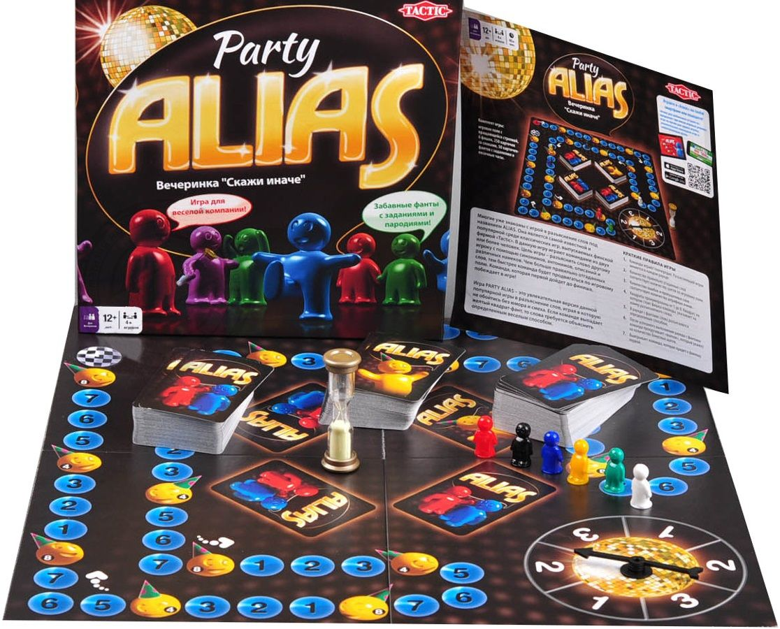 "Tactic Настольная игра ""Alias Party 2"" (Алиас/Элиас/Скажи иначе. Вечеринка)"