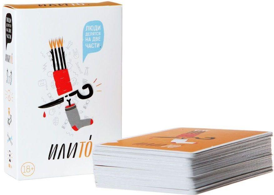 Купить Настольная игра Илито , Настольные игры для детей GaGa, Развлекательные