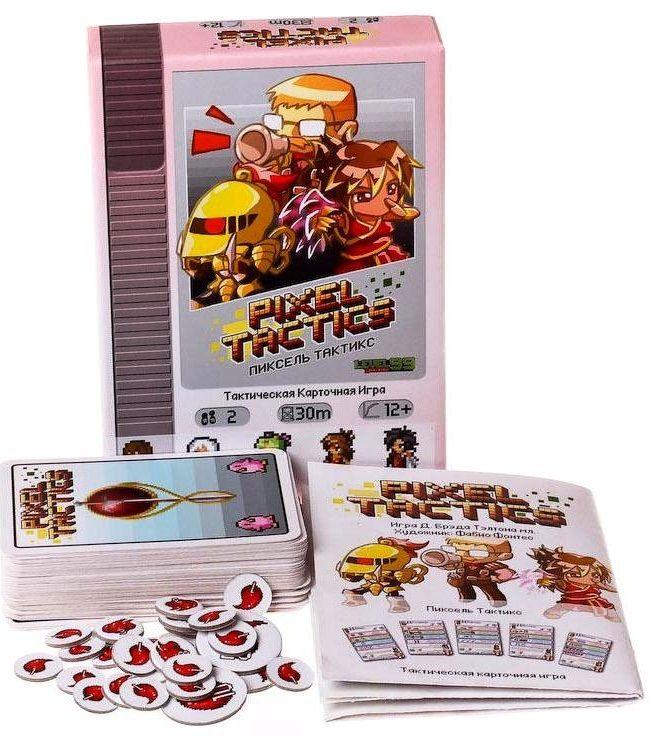 Купить Настольная игра Пиксель Тактикс (Pixel Tactics), Настольные игры для детей GaGa, Карточные