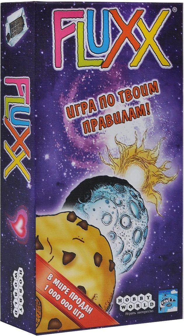 Настольные игры для детей Hobby World, Настольная игра Fluxx (Флюкс)  - купить со скидкой