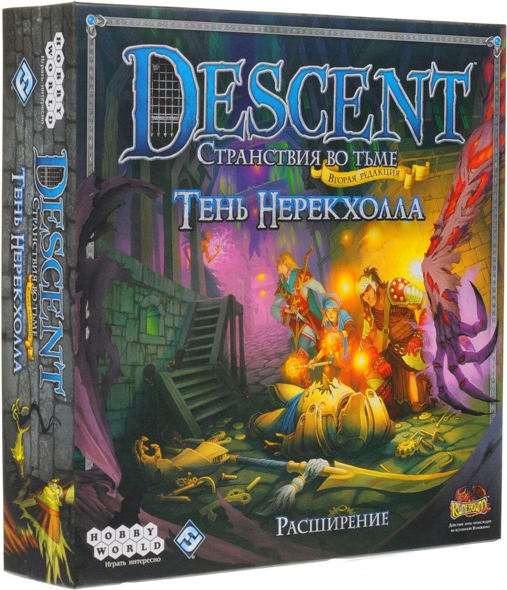 "Hobby World Настольная игра ""Descent. Тень Нерекхолла"" (Descent Journeys in the Dark. Shadow of Nerekhall) ДОПОЛНЕНИЕ"