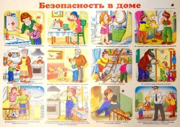 Обучающие материалы и авторские методики для детей Линг-бук