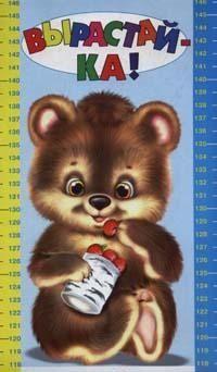 Детская литература Линг-бук