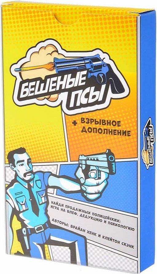 """Купить Magellan Настольная игра """"Бешеные псы"""" + Взрывное дополнение в интернет магазине. Цены, фото, описания, характеристики, отзывы, обзоры"""
