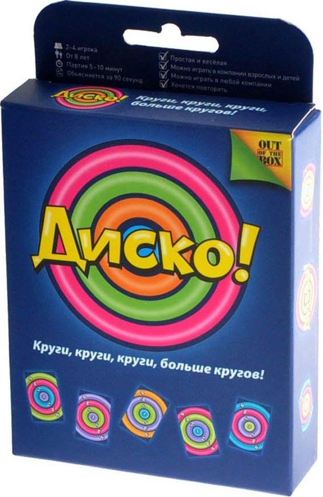 Купить Настольная игра Диско , Настольные игры для детей Magellan, Карточные игры