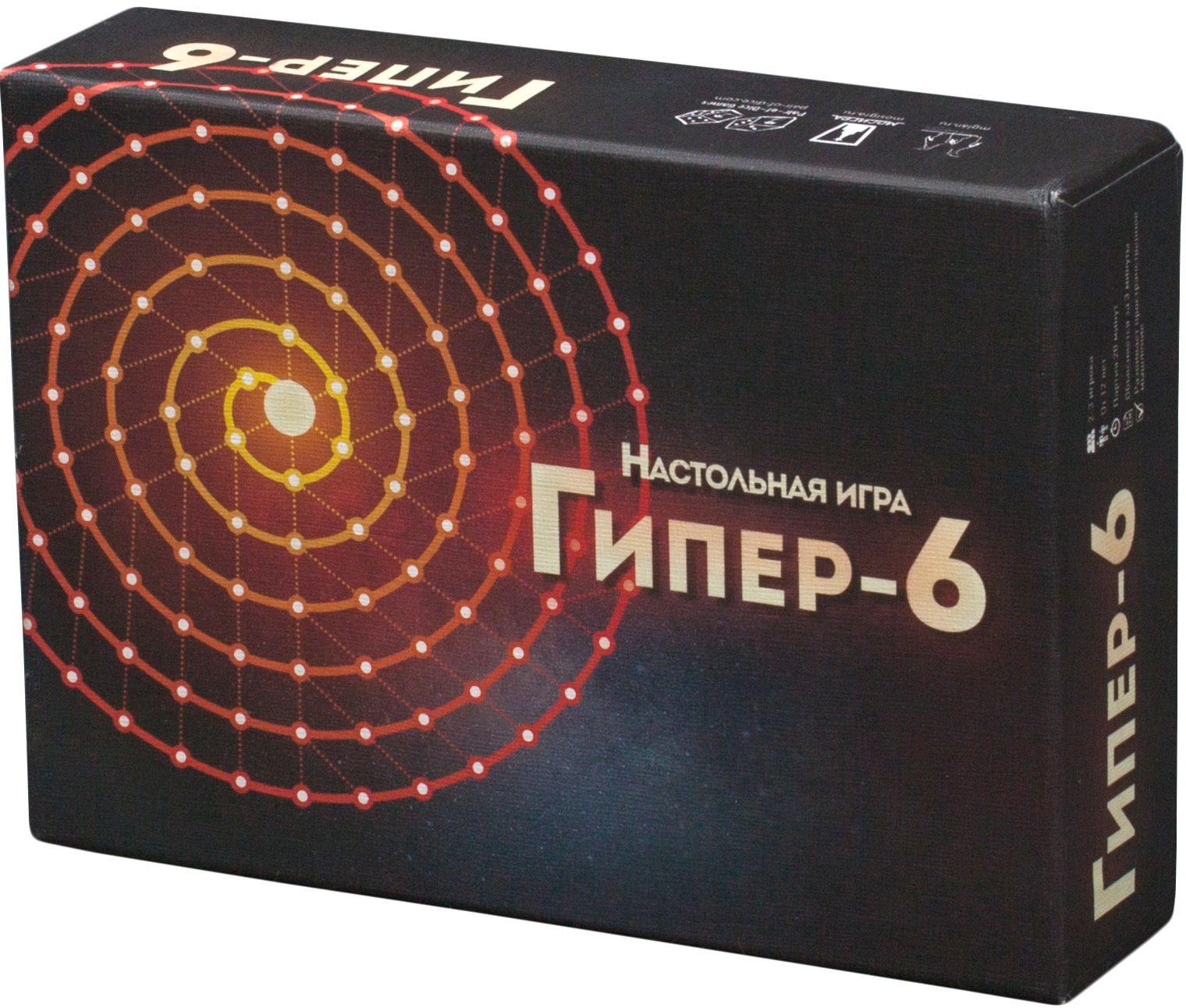 """Купить Настольная игра """"Гипер 6"""" (Warp 6) <span class=""""brend-last-pos"""">Magellan</span> в интернет магазине. Цены, фото, описания, характеристики, отзывы, обзоры"""