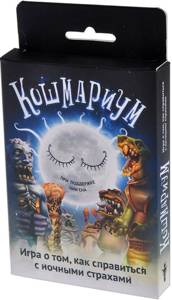 Купить Настольная игра Кошмариум , Настольные игры для детей Magellan, Карточные игры