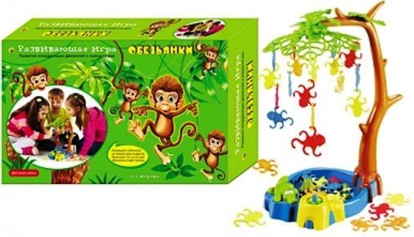 Картинки по запросу рыжий кот настольная игра обезьянки