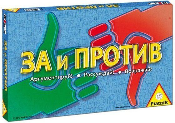Купить Настольная игра За или против , Настольные игры для детей Piatnik, Развлекательные игры