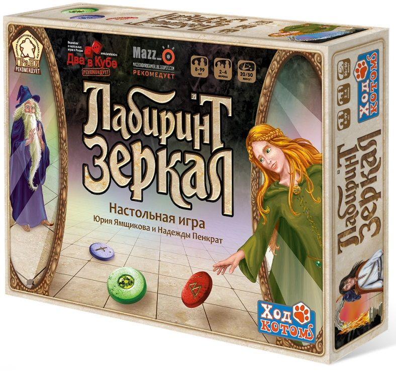 Купить Настольная игра Лабиринт зеркал , Настольные игры для детей Нескучные игры, Логические игры