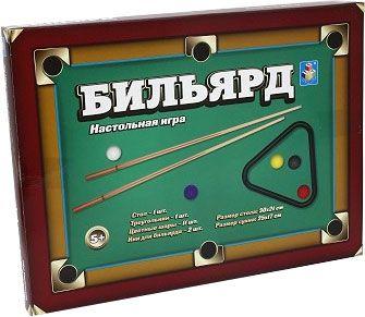 """Купить 1 TOY Настольная игра """"Бильярд_1"""" в интернет магазине. Цены, фото, описания, характеристики, отзывы, обзоры"""
