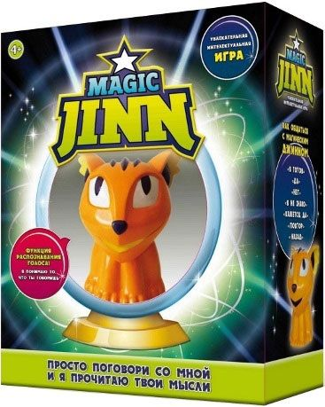 "Игра интерактивная ""Magic Jinn Animals"""