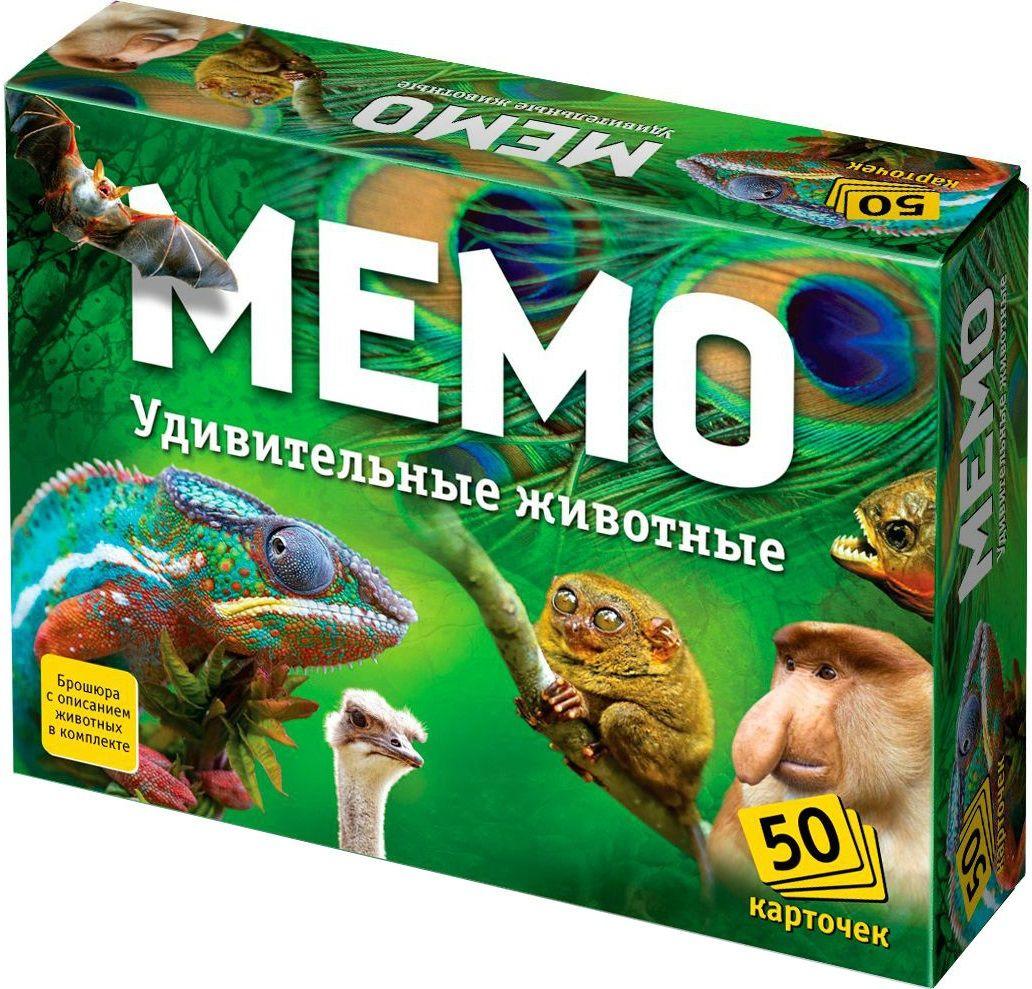 Купить Настольная игра Мемо. Удивительные животные , Настольные игры для детей Нескучные игры, Развлекательные игры