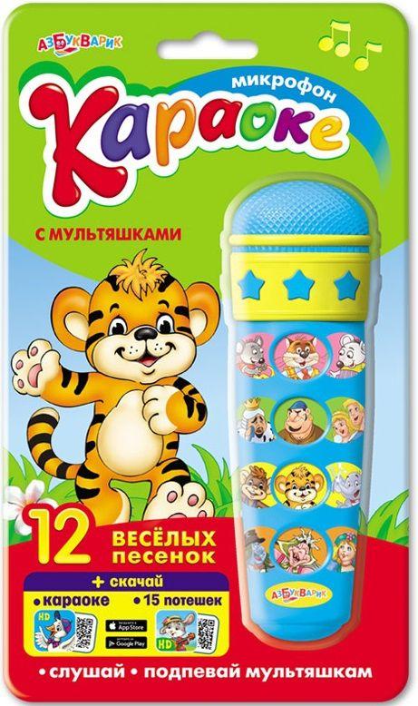 Купить Микрофон Караоке с мультяшками , Мобили и подвески для малышей Азбукварик, Музыкальные игрушки