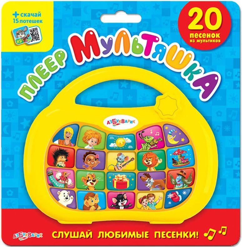 Купить Плеер Мультяшка (yellow), Мобили и подвески для малышей Азбукварик, Музыкальные игрушки