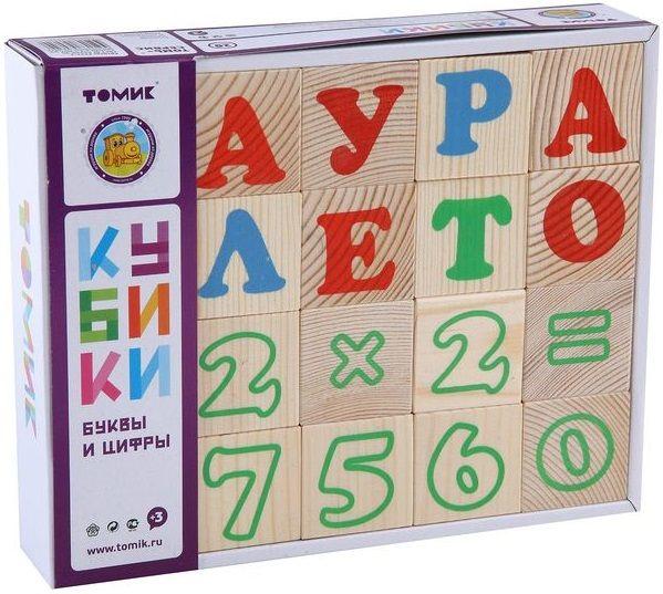 """Купить Кубики """"Алфавит с цифрами"""" <span class=""""brend-last-pos"""">Томик</span> в интернет магазине. Цены, фото, описания, характеристики, отзывы, обзоры"""