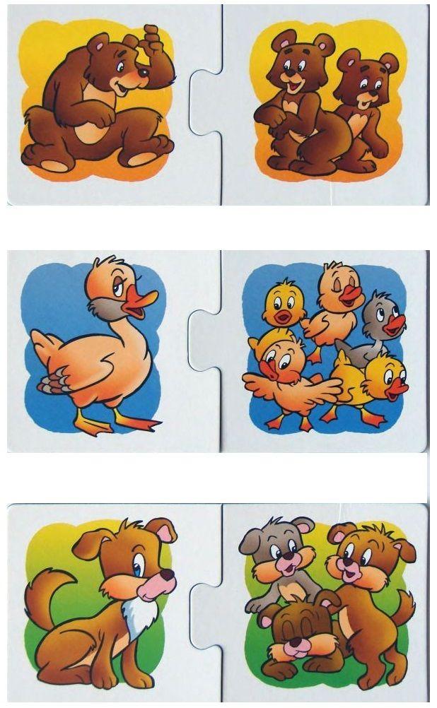 Детские картинки где чей малыш