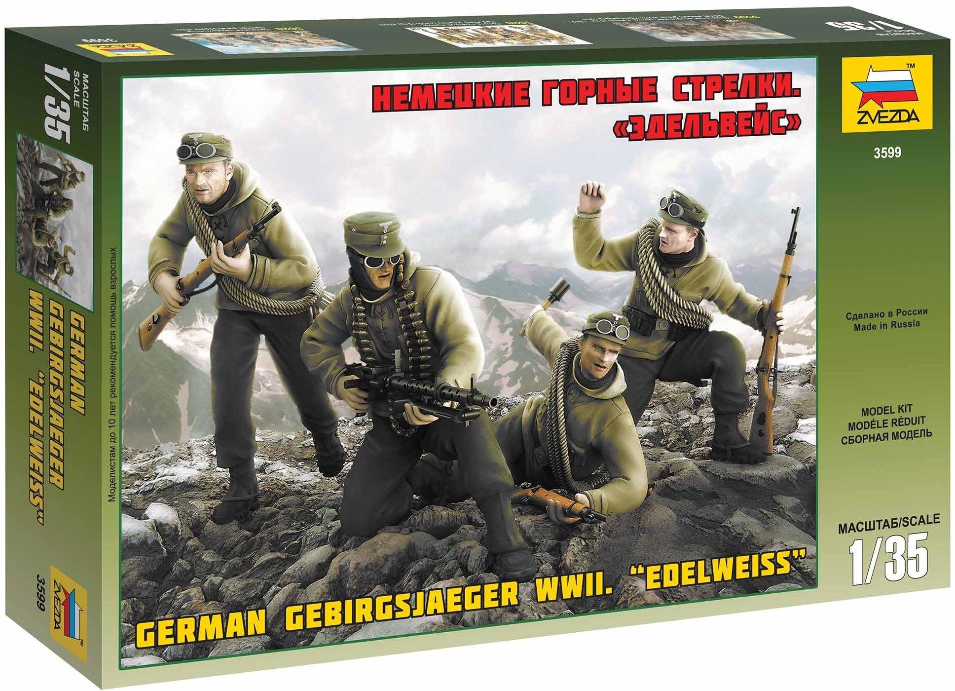 """Купить Сборная модель """"Немецкие стрелки Эдельвейс"""" <span class=""""brend-last-pos"""">Звезда</span> в интернет магазине. Цены, фото, описания, характеристики, отзывы, обзоры"""
