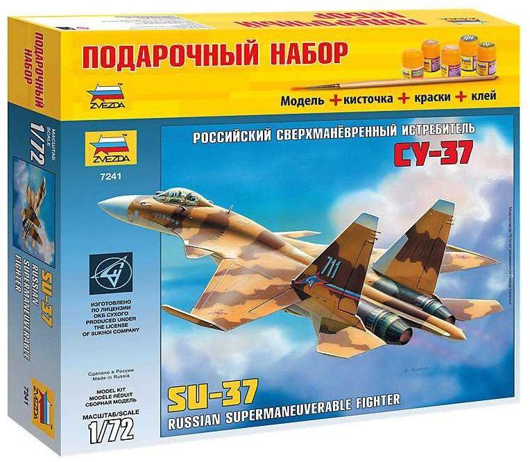 """Купить Сборная модель самолета """"Су-37"""" <span class=""""brend-last-pos"""">Звезда</span> в интернет магазине. Цены, фото, описания, характеристики, отзывы, обзоры"""
