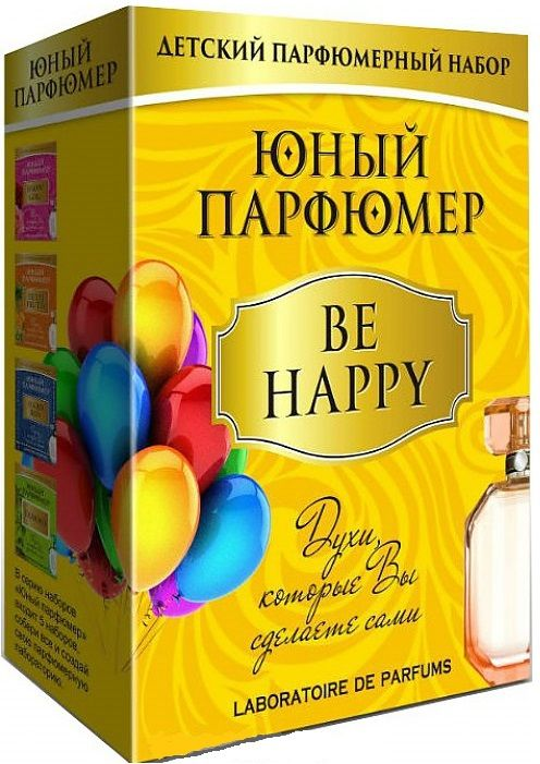 "Каррас Набор ""Юный Парфюмер. Be Happy"""