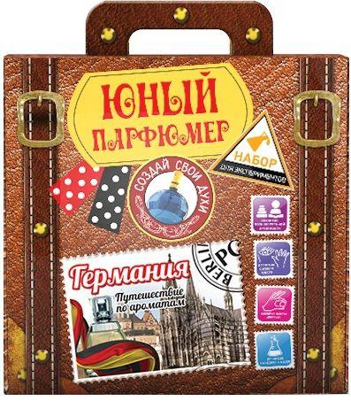 """Купить БрикНик Набор Юный парфюмер """"Путешествие по ароматам. Германия"""" в интернет магазине. Цены, фото, описания, характеристики, отзывы, обзоры"""