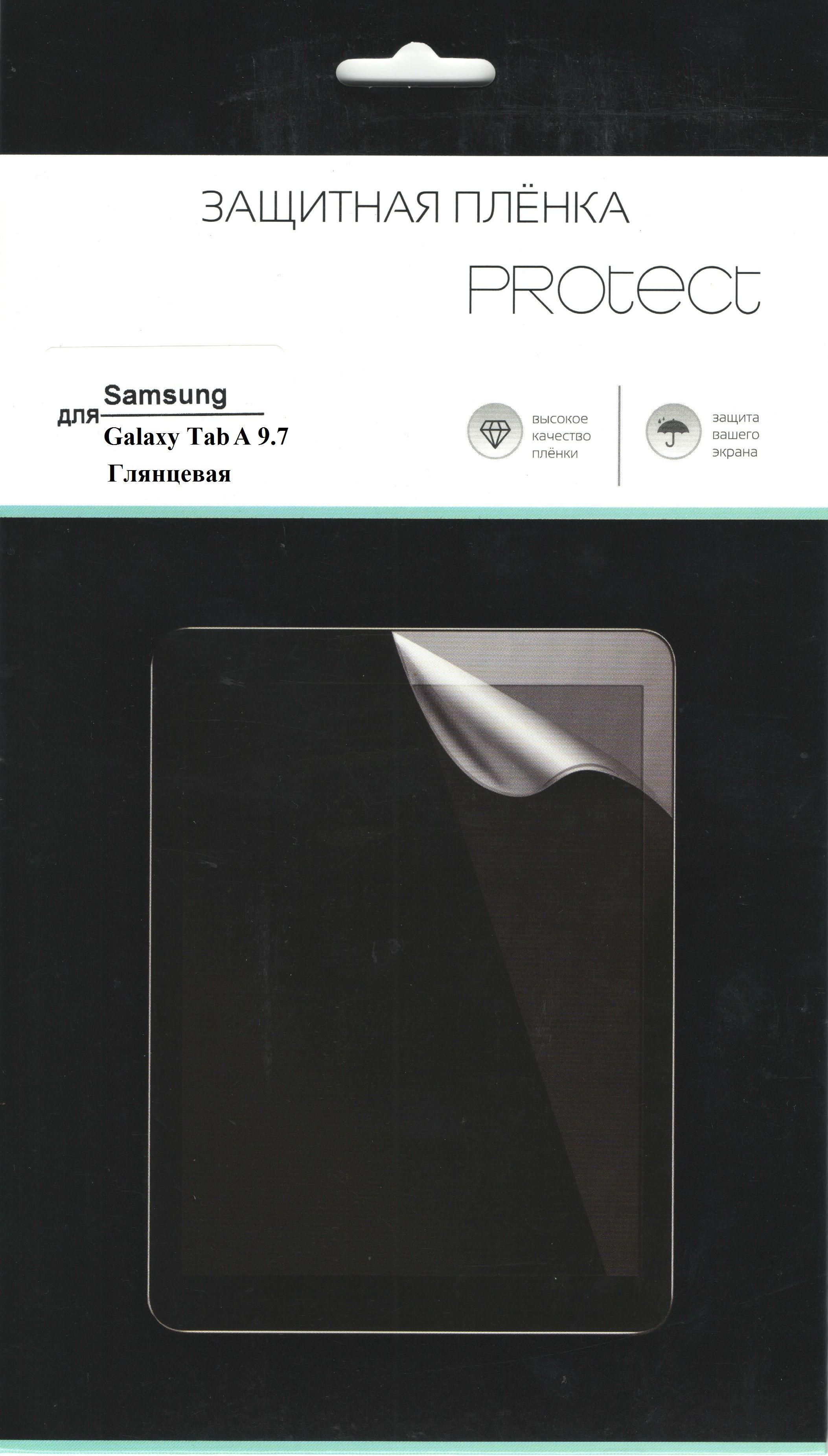 Купить Protect Защитная пленка для Samsung Galaxy Tab A 9.7 SM-T550/ SM-T551/ SM-T555 (глянцевая) в интернет магазине. Цены, фото, описания, характеристики, отзывы, обзоры