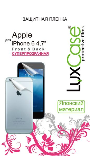 LuxCase Защитная пленка для Apple iPhone 6 (Front-Back) суперпрозрачная